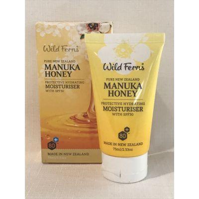 Manuka Honey Moisturiser